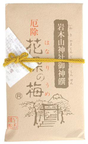 岩木山神社、御神饌、パッケージ